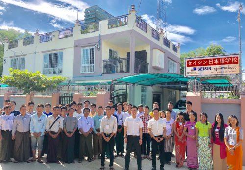 ミャンマーに現地法人を設立しました